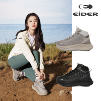 아이더 고어텍스 김우빈 한소희 발목 등산화 발편한 트레킹화 방수 쿠션 신발