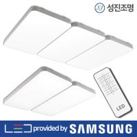 국산 LED 거실등 방등 시스템 50W 100W 150W 리모컨 밝기조절