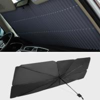 차량용 자동차 창문 앞유리 햇빛가리개 차량커튼 썬 쉐이드 가드 가림막