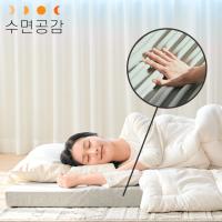 송이토퍼 매트리스 바닥 침대 자취 아기 매트