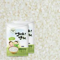 쌀 20kg 백미 엄마밥줘 밥맛좋은 국내산