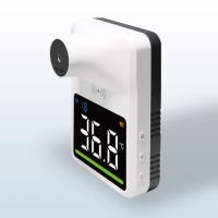 벽걸이 체온계 온도계 비대면 비접촉 적외선