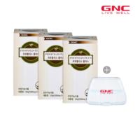GNC 프로폴리스 (500mg 60캡슐 30일분) x 3입 (필케이스구성)