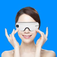 메이크맨 눈 마사지기 안마기 찜질기 안구 온열 무선 지압기 마사지 기계 공기압 운동기