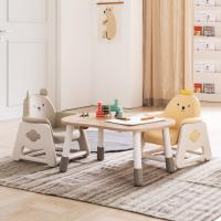 리바트 뚜뚜 아이 책상 의자세트 DIY