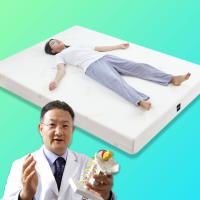 [침대패드 증정] 허리 디스크 매트리스