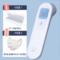 [정식허가]국산 발열체크 손목 비접촉 체온계