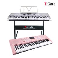 T-Gate 교습용 디지털 피아노 입문용 61키 시리즈 토이게이트