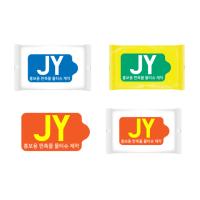대용량 물티슈 80매 100매 광고용 홍보물