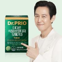 닥터프리오 이정재 비건 식물성 알티지 오메가3