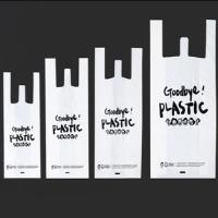 친환경 비닐 생분해성 손잡이 봉투 4가지 사이즈 100장,쇼핑백, 편의점