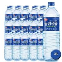 [동원에프앤비]동원샘물 2L x 36병