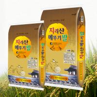 [2021년 햅쌀][명가미곡]지리산메뚜기쌀 백미(20Kg)/당일도정/직접 도정한 밥맛 좋은 쌀!