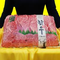 1++ 마장동 한우 소고기 추석 명절 명품 백화점 선물 세트 이연