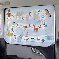 차량용 유아 암막 햇빛가리개 자동차 커튼 가림막 블라인드 자석형