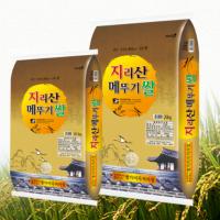 [2021년 햅쌀][명가미곡]지리산 메뚜기쌀 백미 20Kg