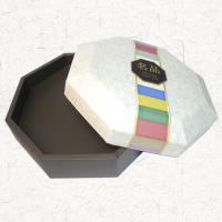 팔각무지개박스(명품) 스치내장(보냉) 추석선물