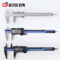 G 블루텍 버니어 디지털 캘리퍼스 노기스 정밀자 측정 방수 플라스틱 전자 수동