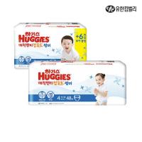 하기스 매직컴포트 썸머팬티 2팩x2BOX/기저귀e