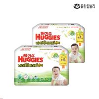 2021년 하기스 네이처메이드 팬티x2BOX/기저귀e