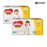 하기스 보송보송 팬티x2BOX/기저귀e