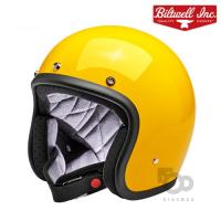 빌트웰헬멧BONANZASOLID - safet yellow -