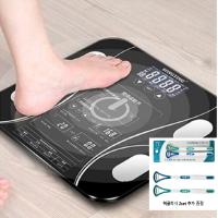 인바디기계 가정용인바디 체지방체중계 체지방측정기 정확한체중계 체성분 스마트 채중계