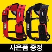 폰터스 자동 팽창식 수상 레저 스포츠 배 선상 낚시 구명 안전 조끼 라이프 자켓 가드 PL-9500 해양수산부 형식승인 / PL-9600 KC 인증