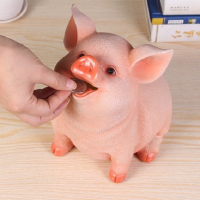 리얼 돼지 저금통 개업 선물 마니또