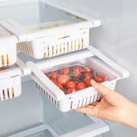 깔끔대장 냉장고 수납함 냉동실정리 수납 트레이
