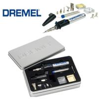 드레멜 2000 가스인두기/ 무선 휴대용세트 납땜인두기