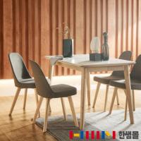 한샘몰  도노 세라믹 4인 식탁+ 의자 세트