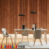 한샘 도노 세라믹 모던 6인용 식탁+ 의자세트