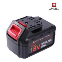 [스위스밀리터리]18V해머드릴 배터리