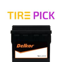 델코 DIN50L 차량용배터리 전국출장교체