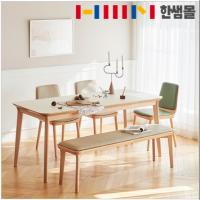 한샘몰X더메이드 리소프 원목 6인식탁+벤치세트