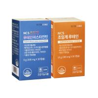 NCS 초임계 루테인 눈에 좋은 영양제