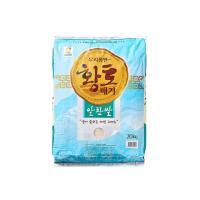 황토배기 알찬쌀 (20KG)