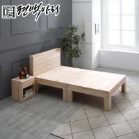 편백나무 통원목 평상 선반형 침대프레임