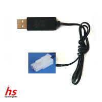 RC카 충전케이블 DC 7.2V USB 충전기