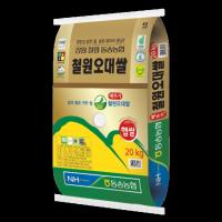 햅쌀 동송농협 철원오대쌀 10kg + 10kg