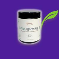 따따베샵 새싹보리 국내산 유기농 분말 과립