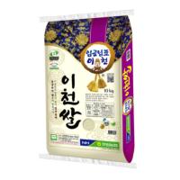 2021년 햅쌀 임금님표 이천쌀 추정미 10kg