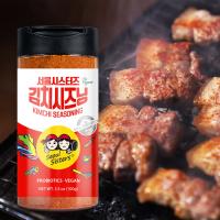 바베큐, 삼겹살, 가을 캠핑요리엔 김치가루