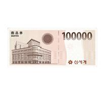 [신세계백화점] 신세계상품권 10만원