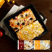 바르닭 맛있는 닭가슴살 피자 2종 골라담기