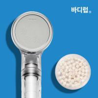 퓨어썸 현빈 샤워기 필터 염소제거 수압상승