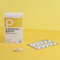 트루엔 8종특허균주 신바이오틱스 유당없는유산균