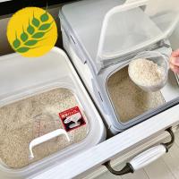 진공 벌레 안생기는 쌀소분 쌀단지 락앤락